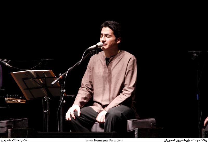 http://homayounshajarian2.persiangig.com/image/tehran/homayounfans.com-01.jpg